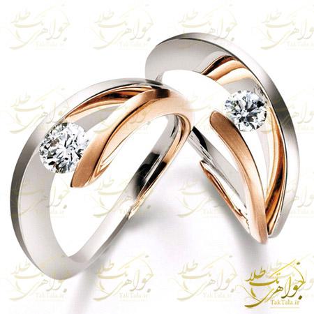 حلقه ازدواج طلا دو رنگ با نگین برلیان