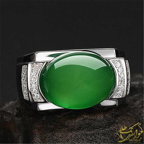 انگشتر عقیق سبز و برلیان مردانه